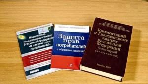 _consumerbooks_no_copyright